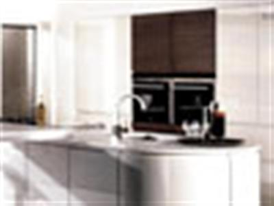 Akorn Kitchens Ltd
