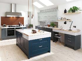 Not Just Kitchen Ideas Frimley Reviews
