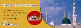 Umrah Ramadan Packages 2014