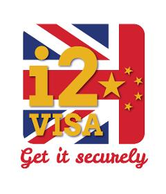 I2Visa Uk Ltd (Chinese Visa Agency)